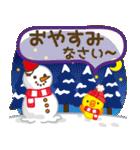 【年末年始】お正月過ぎてもずっと使える★(個別スタンプ:40)