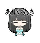たわわ女子!雨宮留菜のゆるかわスタンプ(個別スタンプ:05)