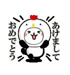 酉をかぶった♪パンダねこ(個別スタンプ:02)