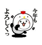 酉をかぶった♪パンダねこ(個別スタンプ:03)