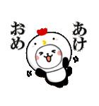 酉をかぶった♪パンダねこ(個別スタンプ:05)