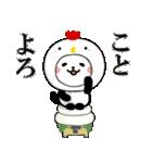 酉をかぶった♪パンダねこ(個別スタンプ:06)