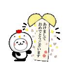酉をかぶった♪パンダねこ(個別スタンプ:07)