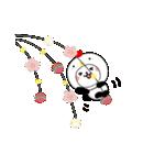 酉をかぶった♪パンダねこ(個別スタンプ:08)