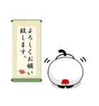 酉をかぶった♪パンダねこ(個別スタンプ:09)