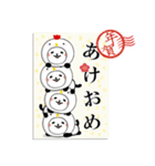 酉をかぶった♪パンダねこ(個別スタンプ:11)