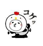 酉をかぶった♪パンダねこ(個別スタンプ:14)