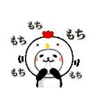 酉をかぶった♪パンダねこ(個別スタンプ:16)