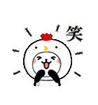 酉をかぶった♪パンダねこ(個別スタンプ:18)