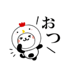 酉をかぶった♪パンダねこ(個別スタンプ:20)