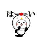 酉をかぶった♪パンダねこ(個別スタンプ:21)