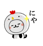 酉をかぶった♪パンダねこ(個別スタンプ:24)