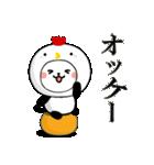 酉をかぶった♪パンダねこ(個別スタンプ:26)