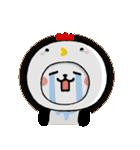 酉をかぶった♪パンダねこ(個別スタンプ:30)