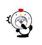 酉をかぶった♪パンダねこ(個別スタンプ:32)