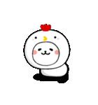 酉をかぶった♪パンダねこ(個別スタンプ:34)