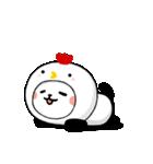 酉をかぶった♪パンダねこ(個別スタンプ:38)
