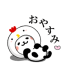 酉をかぶった♪パンダねこ(個別スタンプ:40)
