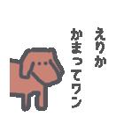 えりかに送るスタンプ!(個別スタンプ:04)