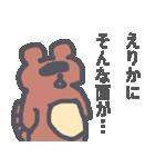 えりかに送るスタンプ!(個別スタンプ:06)