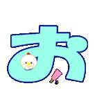 とりのお正月2017 [特大サイズ文字ver](個別スタンプ:11)