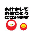 とりのお正月2017 [特大サイズ文字ver](個別スタンプ:22)