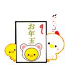 とりのお正月2017 [特大サイズ文字ver](個別スタンプ:25)