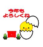 とりのお正月2017 [特大サイズ文字ver](個別スタンプ:34)