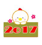 とりのお正月2017 [特大サイズ文字ver](個別スタンプ:40)