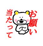 お年玉クマさん(個別スタンプ:01)