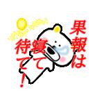 お年玉クマさん(個別スタンプ:02)