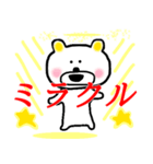 お年玉クマさん(個別スタンプ:03)