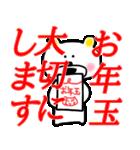 お年玉クマさん(個別スタンプ:05)