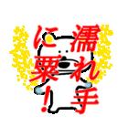 お年玉クマさん(個別スタンプ:07)