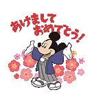 ディズニーお年玉つき年賀スタンプ(個別スタンプ:01)