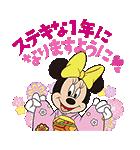 ディズニーお年玉つき年賀スタンプ(個別スタンプ:03)