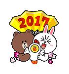LINEキャラクターズお年玉つき年賀スタンプ(個別スタンプ:01)