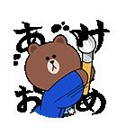 LINEキャラクターズお年玉つき年賀スタンプ(個別スタンプ:02)