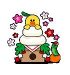 LINEキャラクターズお年玉つき年賀スタンプ(個別スタンプ:03)