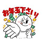 LINEキャラクターズお年玉つき年賀スタンプ(個別スタンプ:04)
