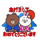 LINEキャラクターズお年玉つき年賀スタンプ(個別スタンプ:05)