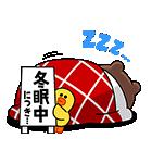 LINEキャラクターズお年玉つき年賀スタンプ(個別スタンプ:07)