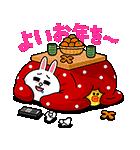 LINEキャラクターズお年玉つき年賀スタンプ(個別スタンプ:09)