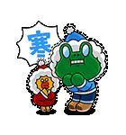 LINEキャラクターズお年玉つき年賀スタンプ(個別スタンプ:12)