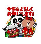 LINEキャラクターズお年玉つき年賀スタンプ(個別スタンプ:14)