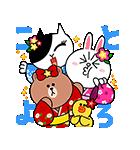 LINEキャラクターズお年玉つき年賀スタンプ(個別スタンプ:15)