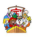 LINEキャラクターズお年玉つき年賀スタンプ(個別スタンプ:16)