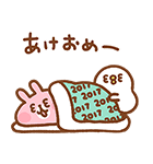 カナヘイの小動物お年玉つき年賀スタンプ(個別スタンプ:04)