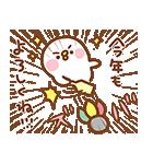 カナヘイの小動物お年玉つき年賀スタンプ(個別スタンプ:07)