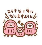 カナヘイの小動物お年玉つき年賀スタンプ(個別スタンプ:09)
